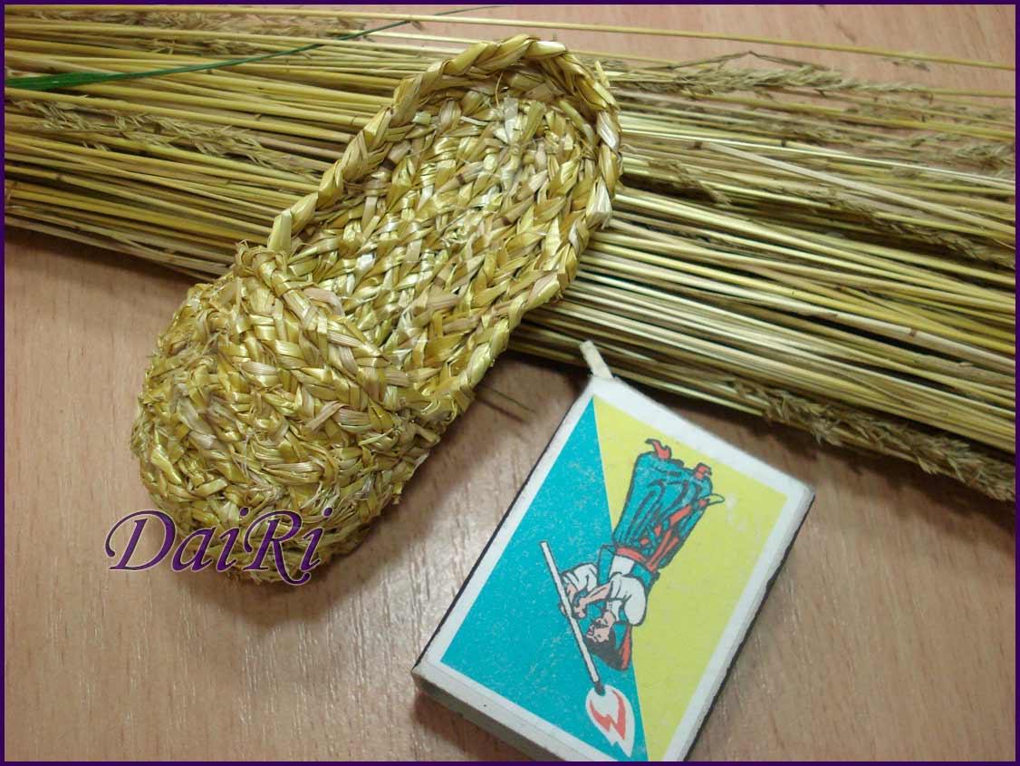 Плетеный коврик из соломы 7 букв